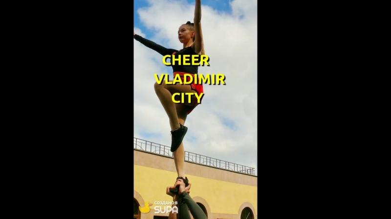 CHEER VLADIMIR CITY