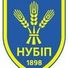 Вступ НУБіП України