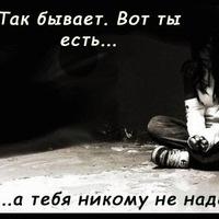 Сабрина ....., 27 сентября , Ставрополь, id74218370