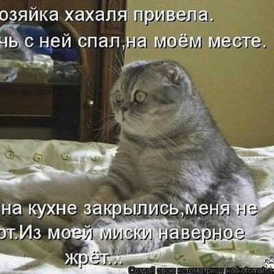 Кирилл Уманский, 13 января 1989, Москва, id65286959