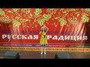 Чепурина Вероника, 9 лет.Лауреат Всероссийского конкурса Русская традиция. Песня Белые панамки