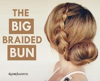 Простые причёски на каждый день vk