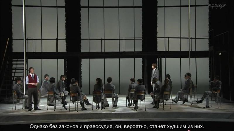 Death Note Musical - Seigi wa Doko ni   Где справедливость? (Urai Kenji)