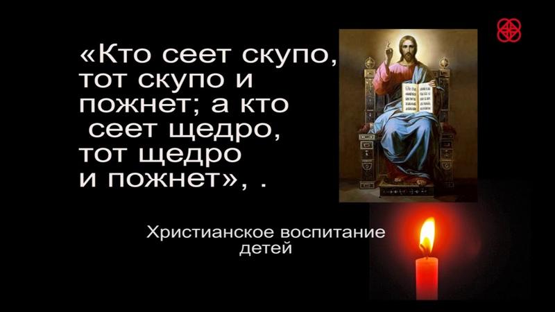 Святость и Дух Божий несовместимы со скверной