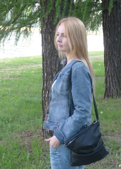 Наталья Басина, 11 декабря 1981, Санкт-Петербург, id6791587