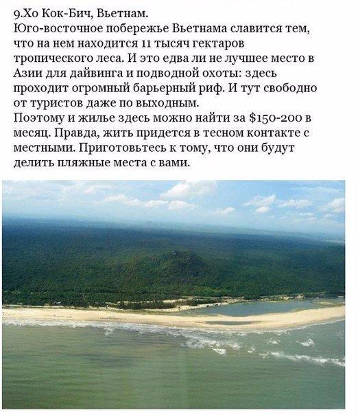 Фото №431208272 со страницы Юлии Ананьевой