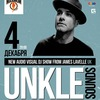 04.12. Космонавт. UNKLE Sounds (UK)