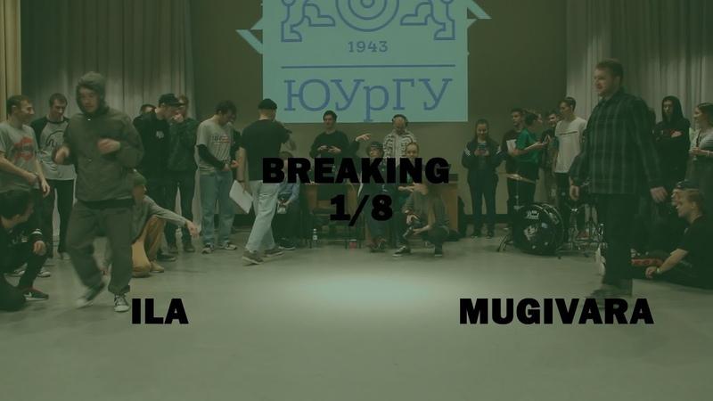 Breaking 18 Ila (win) х Mugivara Кактус 2019