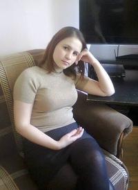 Светлана Гогина, 18 ноября 1986, Нижний Новгород, id213241222