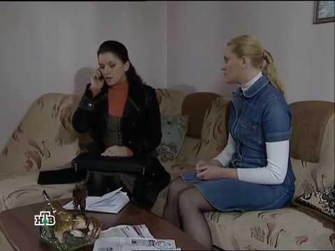 Возвращение Мухтара 5 сезон 17 серия Кредитор