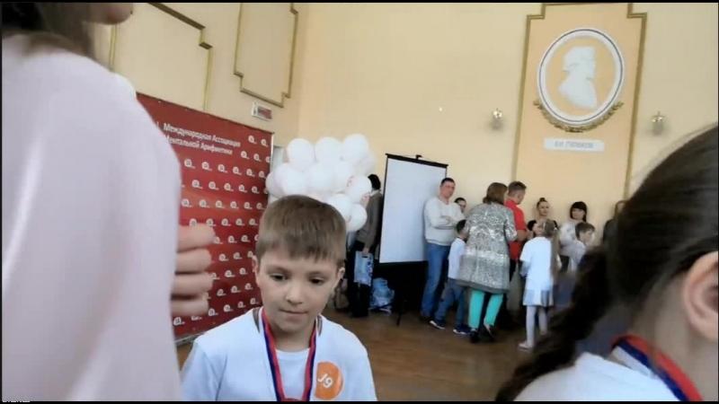 международная олимпиада по ментальной арифметике Екатеринбург 19 05 2018 награждение