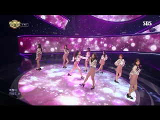 171210 gugudan(구구단) - Snowball(스노우볼) @인기가요 Inkigayo