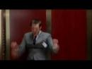 Джим Кэрри в лифте-I believe I can fly