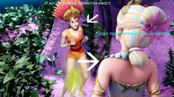 приколы барби: