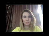 Доклад Светланы Ковалевой