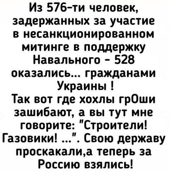 https://pp.userapi.com/c540100/v540100255/116b89/Sw7AzGnF5S8.jpg