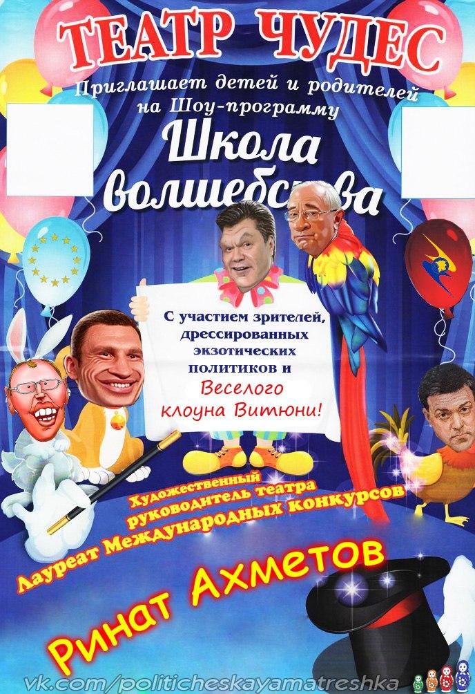 Евромайдан. День седьмой - Цензор.НЕТ 7195