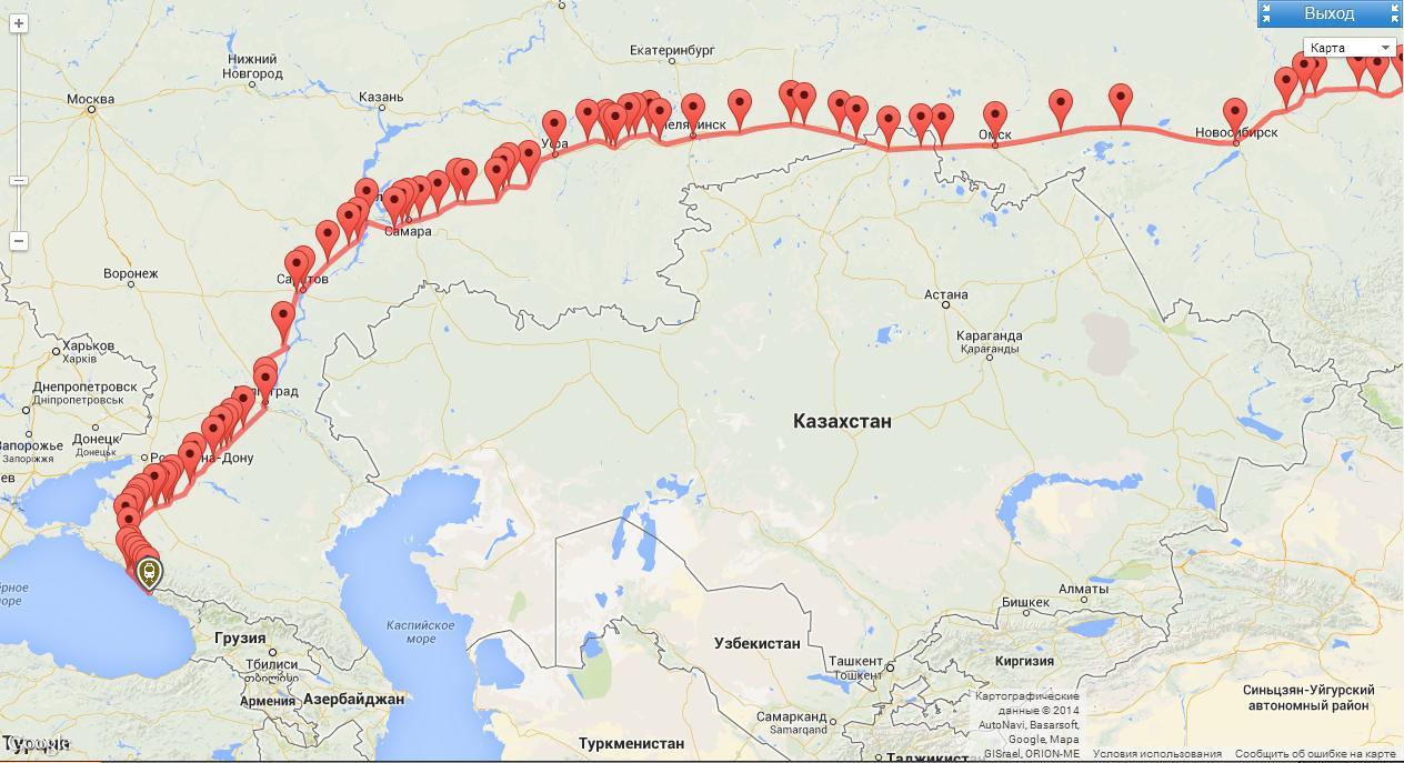 Железнодорожные кассы и авиакассы екатеринбурга