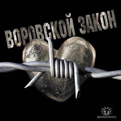 Назар Бобо, 22 ноября 1987, Москва, id194830689