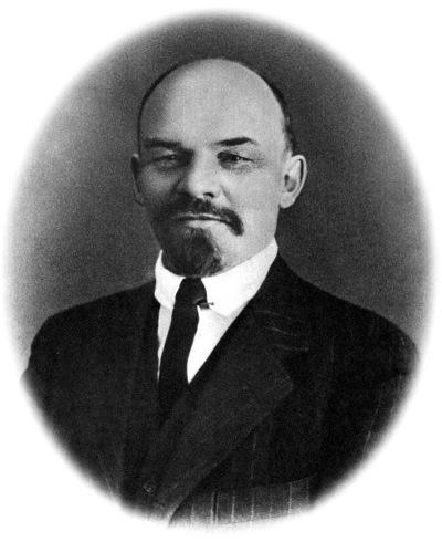 Владимир-Ильич Ленин, 16 июля , Самара, id191859269