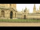 U2b_Cambridge_University