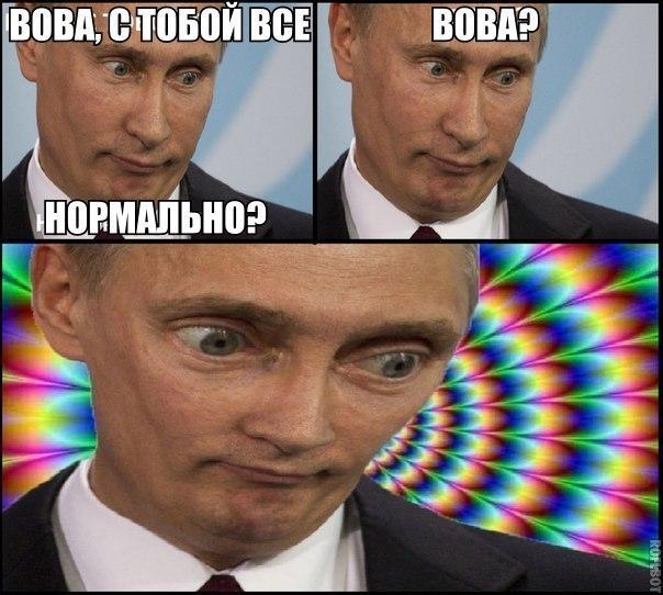 Как и накануне Второй мировой войны, Запад игнорирует нас, а НАТО усиливает свои агрессивные действия вблизи наших границ, - Путин - Цензор.НЕТ 4728