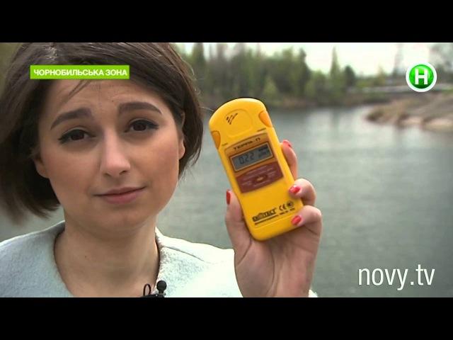 Чернобыль превращают в курорт - Абзац! - 26.04.2016
