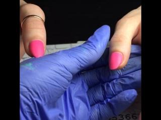 Носка. Матовые розовые с объемной веточкой