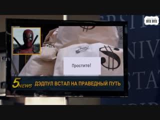 Spideypool - slash - spiderman x deadpool (рус. саб.) [dtmbb]