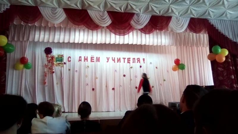 Д.У. Танцульки🍒 Гимназия 11 им. К. А. Тренёва.