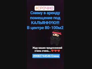 VID_110260630_014821_289.mp4