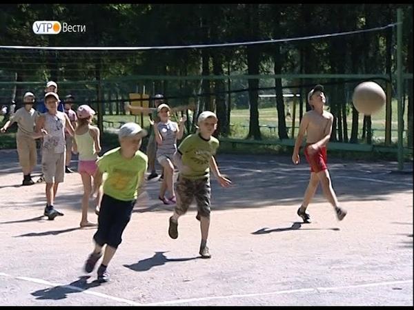 В Ярославской области утвердили стоимость путевок в детские лагеря