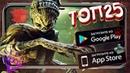 ТОП 25 Страшные Horror Игры Для Android, iOS HD