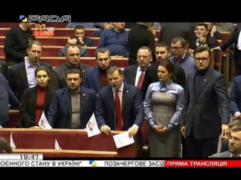 Ляшко-Турчинову: Ви оголошуєте війну не агресору, а українським громадянам