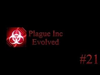 Заражаем в Plague Inc Evolved - Серия 21 [Вирус Necroa, ч.5 + русский язык высшего качества]