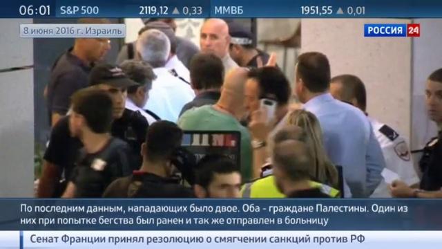 Новости на Россия 24 Премьер министр Израиля пообещал ответить на теракт в Тель Авиве