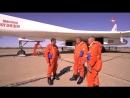 Белые лебеди Ту 160 впервые приземлились в Анадыре