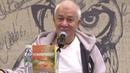Презентация книги Реинкарнация