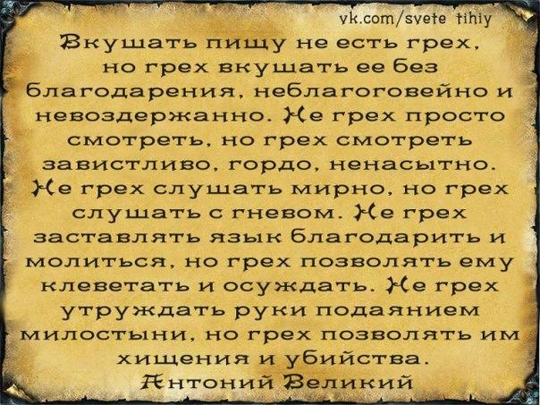 http://cs424617.vk.me/v424617685/1dd4/RR04nRjwcIU.jpg