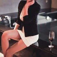 Ирина Торшина, 29 октября , Пермь, id143856594