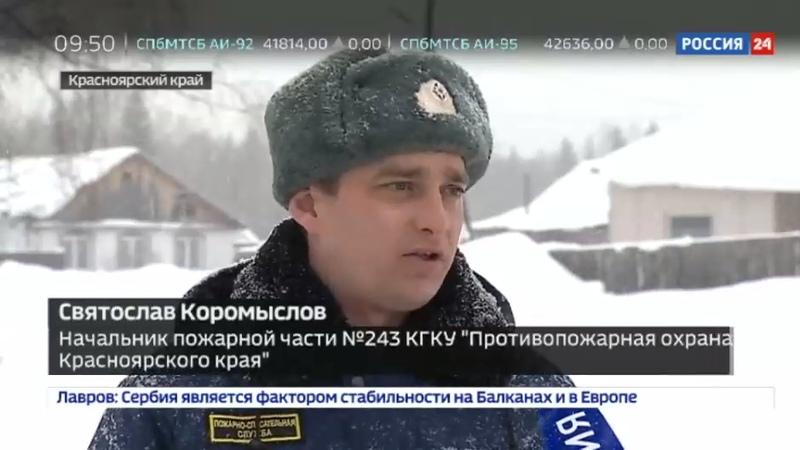 Новости на Россия 24 • Школьника, спасшего от пожара всю семью, наградили