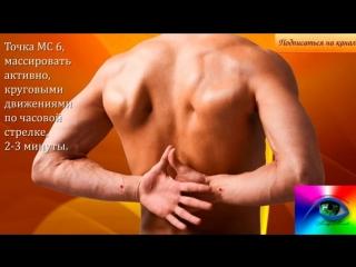Способы снижения артериального давления акупунктурой + лечеб...