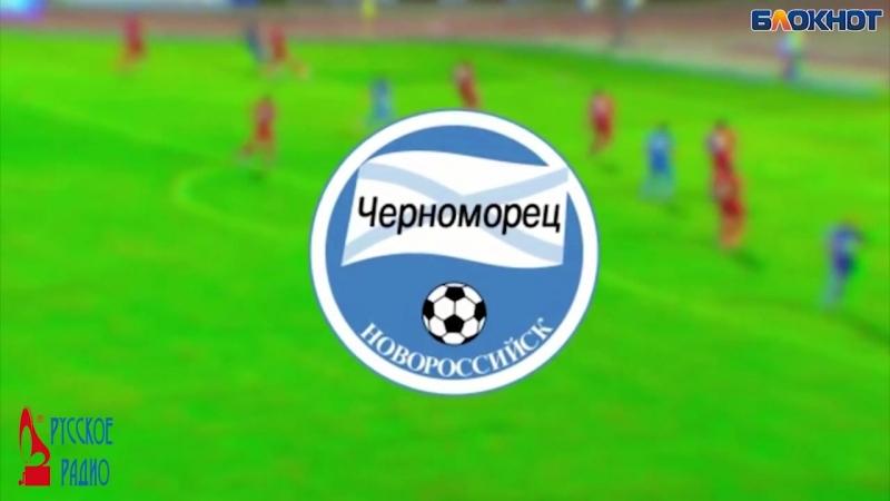 Превью к матчу Черноморец Спартак Москва