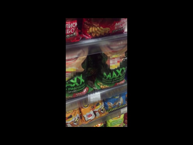 Крыса в астраханском супермаркете