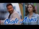 Chale Aana De De Pyaar De Люби меня Indian Films RUS SUB