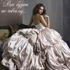 CLASSIC LUX свадебная и вечерняя мода