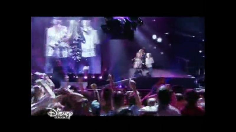 Hannah Montana — Rock Star (Канал Disney)