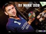 DJ Mike Zed - Fucking Party VINIL VERSION