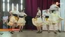 Молодежный фестиваль «Вместе»