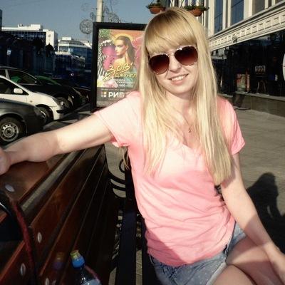 Светлана Мустаева, 23 февраля , Екатеринбург, id87960256